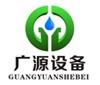 中国清洁门户网