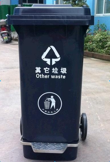求购120l脚踏塑料垃圾桶