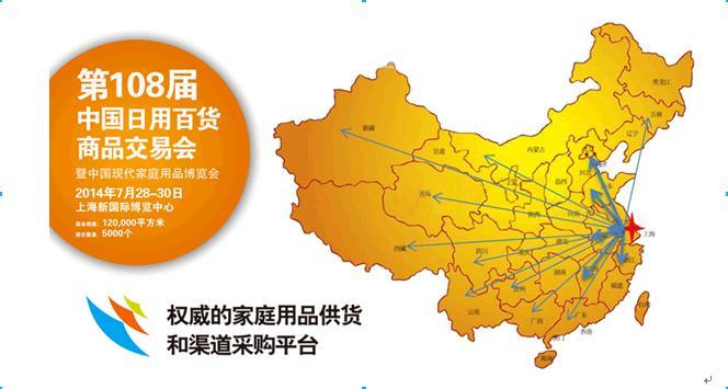 新型城镇化规划拉动三四线城市百货业发展